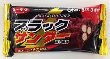 有楽製菓 ブラックサンダー 1本×20個×5箱セット