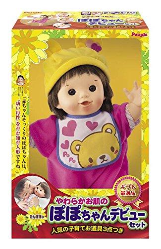 ぽぽちゃん人形は女の子が夢中になるおもちゃ