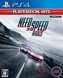ニード・フォー・スピード ライバルズ PlayStation (R) Hits - PS4