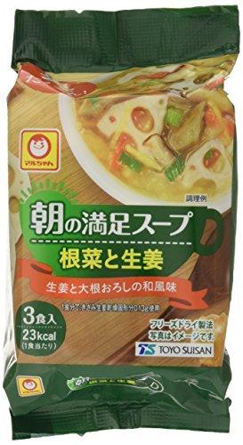 マルちゃん 朝の満足スープ 根菜と生姜 3P×6個