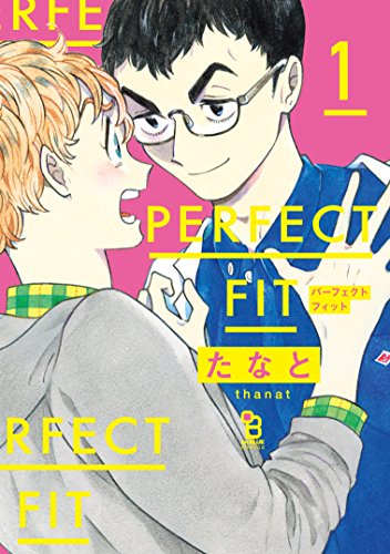 PERFECT FIT (on BLUEコミックス)
