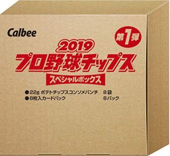 【Amazon.co.jp 限定】カルビー 2019プロ野球チップス スペシャルボックス第1弾 176g