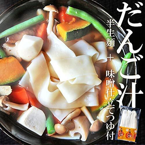 九州名物 半生だんご汁 140g×6 6食分 つゆ付き コン