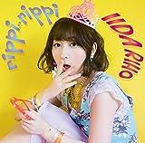 rippi-rippi 【初回限定盤A】[CD+Blu-ray+PHOTO BOOK]