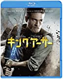 キング・アーサー ブルーレイ&DVDセット(初回仕様/2枚組/デジタルコピー付) [Blu-ray]