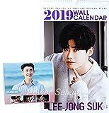 イ ジョンソク LeeJongSuk 大判 壁掛け カレンダー 2019年 (平成31年) + 卓上カレンダー + ステッカーシール [3点セット] お急ぎ便対応
