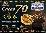 森永製菓  カカオ70×くるみ  45g×5個