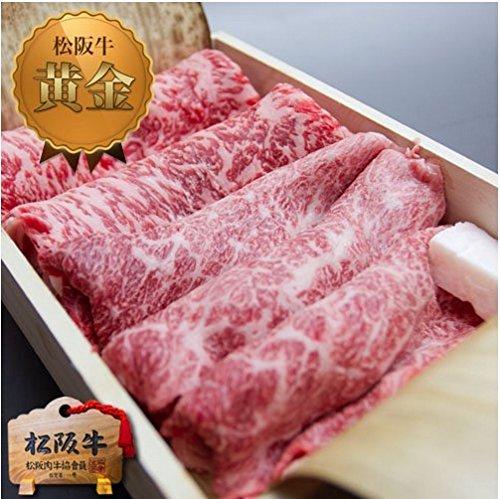 松阪牛は結婚する友人が喜ぶ食材