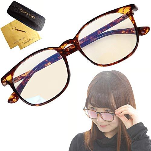 人気のオフィスグッズであるPC眼鏡を女性にプレゼント