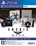 ANUBIS ZONE OF THE ENDERS : M∀RS PREMIUM PACKAGE - PS4