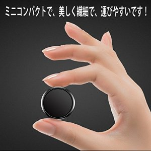RedCloud スマホリング ホールドリング 指輪リング 高品質薄型 スタンド機能 落下防止 車載ホルダー 360回転 iPhone/Android各種対応 (ブラック)