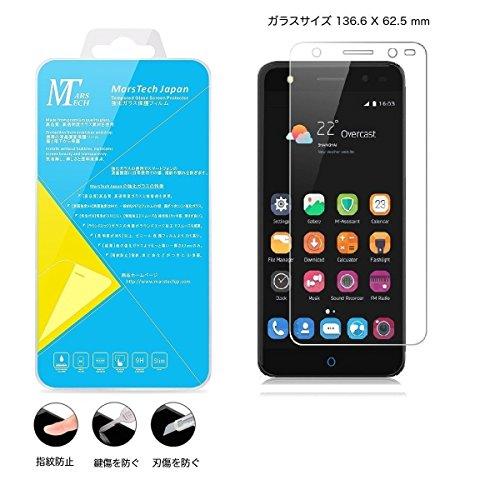 MarsTech ZTE Blade V7 保護フィルム 液晶画面 用 日本製 素材 安全保証付き 気泡 指紋 付きにくい ZTE ブレード V7 ライト 0.3mm 硬度 9H 2.5D ラウンド エッジ 加工 5 Inch インチ