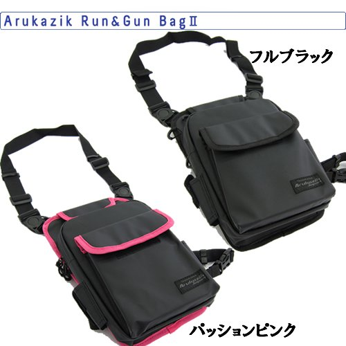 Arukazik Japan(アルカジックジャパン) ラン&ガンバッグ2 フルブラック