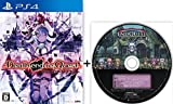 PS4 Death end re;Quest 【予約特典】 RPGツクール制作によるスペシャルPCゲーム 『END QUEST』(CD-ROM) 付
