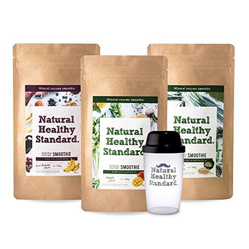 Natural Healthy Standardミネラル酵素グリーンスムージーは男性へのプレゼントに最適