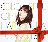 COLORFUL GIFT(初回生産限定盤)(DVD付)