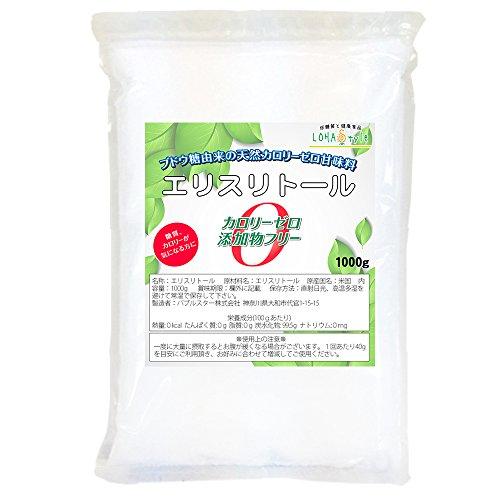 エリスリトール 1kg [糖質制限 希少糖 天然甘味料]