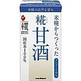 マルコメ プラス糀 米糀からつくった糀甘酒LL 【国産米100%使用】 125ml×18本