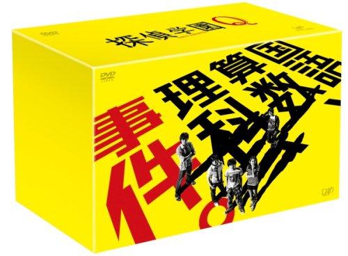 探偵学園Q DVD-BOX