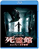 死霊館 エンフィールド事件 [Blu-ray]