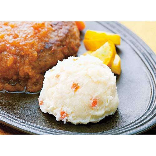 【業務用】ロイヤルシェフ レストランポテトサラダ 1kg