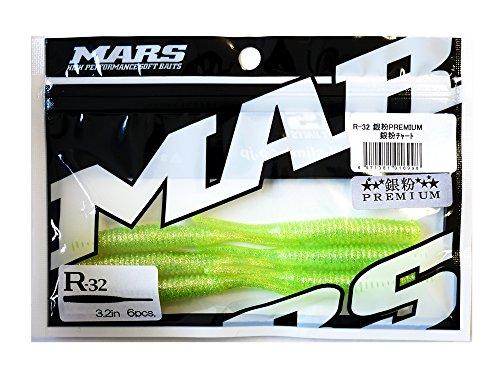MARS(マーズ) ワーム R-32 銀粉PREMIUM 銀粉チャート.(ヒルクライム)