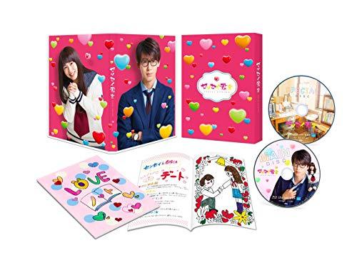 センセイ君主 Blu-ray豪華版