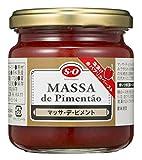 讃陽食品工業 S=O マッサ・デ・ピメント 170g
