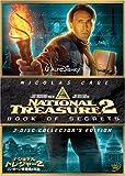 ナショナル・トレジャー2/リンカーン暗殺者の日記 2-Disc・コレクターズ・エディション [DVD]