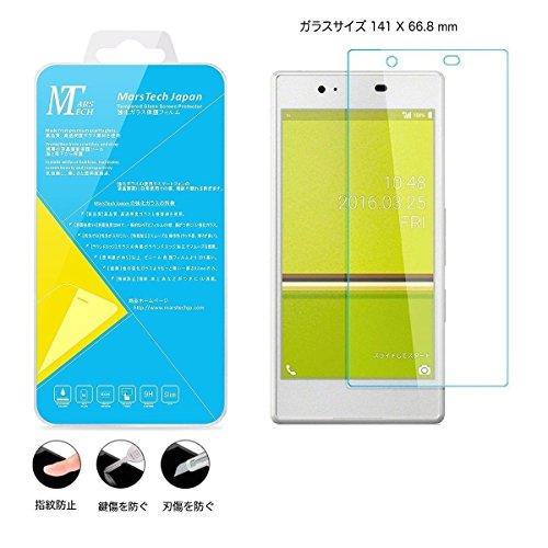 MarsTech Kyocera Qua Phone 強化 ガラス 液晶 保護 フィルム 日本製 素材 安全保証付き 気泡ゼロ 0.3mm 硬度 9H 2.5D ラウンド エッジ 加工 5 インチ