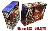 仮面の忍者 赤影 Blu‐ray BOX VOL.2<完 data-recalc-dims=