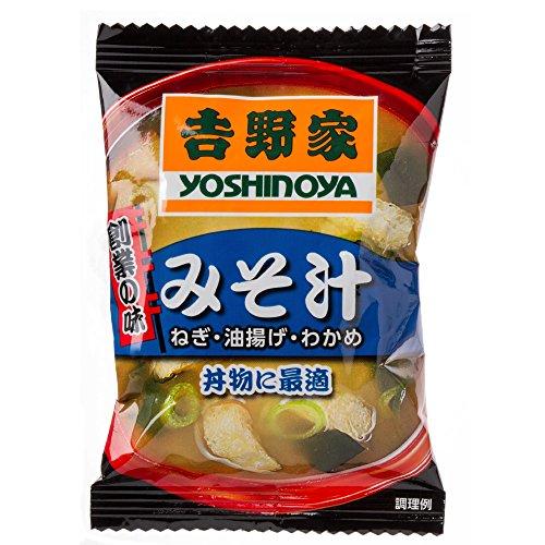 吉野家 フリーズドライ みそ汁 (20袋)