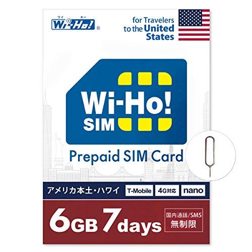 【海外SIMならWi-Ho!SIM】 アメリカ 本土 ハワイ 6GB 7日間 4G LTE 国内通話 SMS 無制限 T-Mobile 回線利用...