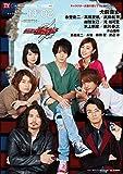 仮面ライダービルド キャラクターブックNo.2-BIRTH- (TOKYO NEWS MOOK 741号)