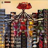 〈ANIMEX 1200シリーズ〉 (42) 超電子バイオマン 音楽集 (限定盤)