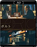 ポルト Blu-ray
