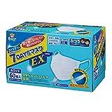 (PM2.5対応) フィッティ 7DAYS マスク EX 60枚入 ふつうサイズ ホワイト