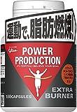 グリコ パワープロダクション エキストラ バーナー サプリメント 180粒【使用目安 約30日分】
