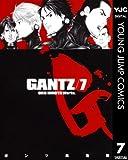 GANTZ 7 (ヤングジャンプコミックスDIGITAL)