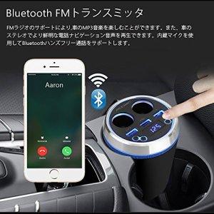 ALLOMN 2 in 1 3.5A 3-USB車の充電器 2シガーライターソケット 2連シガー電源分配のコップ型 カップの形 ブルートゥースFM 車載充電器 電圧計 日本語説明