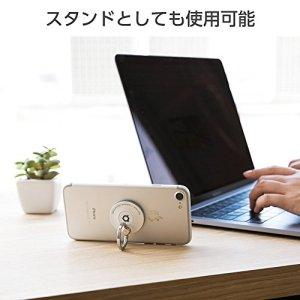 iFace スマホリング iPhone Galaxy 360度回転 リングホルダー / ホワイト