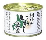 マルハニチロきたにほん 釧路のいわし 味噌煮  150g×12個
