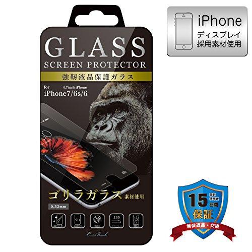 CASEBANK iPhone7 / iPhone6s / iPhone6 4.7インチ ガラスフィルム ゴリラ ガラス 液晶保護 フィルム 指紋防止 GORILLA GLASS 保護フィルム アイフォン iPhone 7 6s 6 対応
