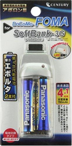 Apollon3 FOMA用乾電池式携帯電話充電器