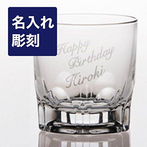名前を入れたグラスは30代に人気のプレゼント