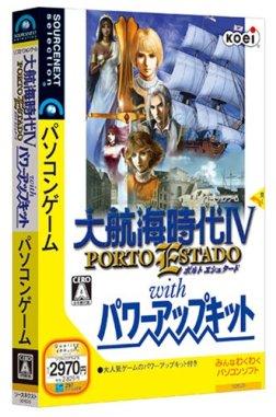 大航海時代IV ~PORTO ESTADO~ with パワーアップキット (説明扉付スリムパッケージ)
