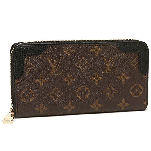 ヴィトンの財布は女子大生の誕生日に人気の高いギフト