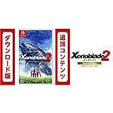 Xenoblade2 + エキスパンション・パス セット|オンラインコード版