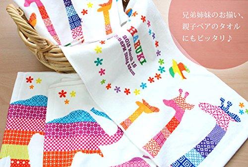 出産祝いに人気のタオルに子供の名前を入れてプレゼント