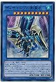 遊戯王/第9期/SPTR-JP019 ディサイシブの影霊衣【スーパーレア】